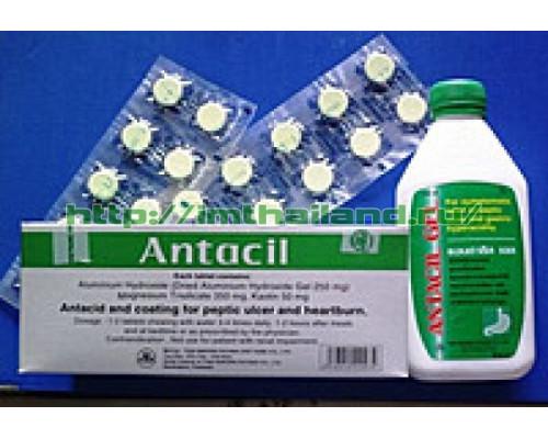 Таблетки Antacil для желудка