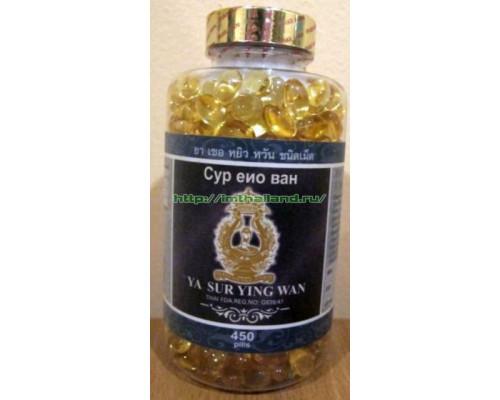 Золотая серия - Нутряной жир сиамской королевской кобры в капсулах