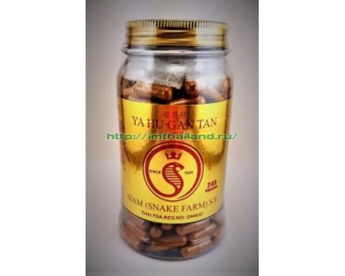 Золотая серия - Змеиный препарат для лечения желудка