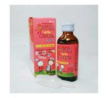 Детский  сироп мультивитаминный с лизином  8 Vita 60 мл