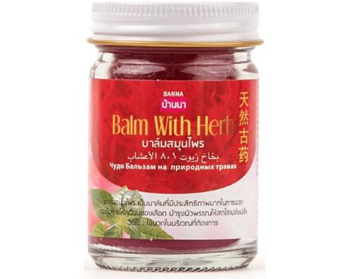 Тайский бальзам на травах красный Banna 50 гр