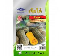 Тайские семена мускатной тыквы 5 гр