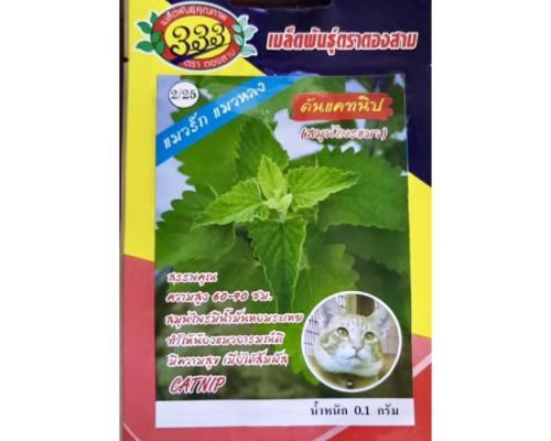 Тайские семена кошачьей мяты 5 гр