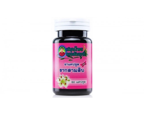 Тайские капсулы для женщин Шатавари Khun Samrit Herb Shatavari 60 шт