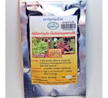 Капсулы из Тайланда для лечения почек, простаты и мочевого пузыря Natchaporn Herb 100 капсул