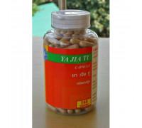 Золотая серия - змеиный препарат для лечения кожных заболеваний из яда змей