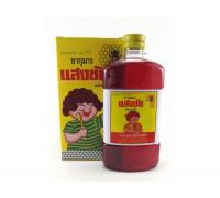 Детский сироп витаминный для улучшения аппетита и укрепления иммунитета YA MAN KUMAN 360 мл