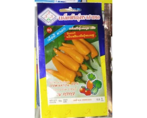 Тайские семена желтого острого перца чили 10 гр