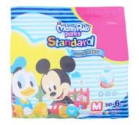 Детские подгузники-трусики для малышей весом 7-12 кг MamyPoko Medium 66 шт