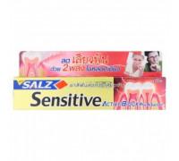 Тайская зубная паста Salz для чувствительных зубов 160гр