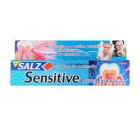 Тайская зубная паста Salz для чувствительных зубов с фтором 160гр