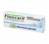 Отбеливающая зубная паста Fluocaril 160грамм 2 трубы