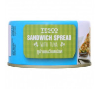 Сэндвич из тунца консервы 185 грамм