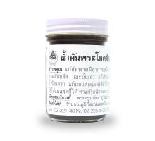 Осотип (Нам-ман-о-содт-тип) тайский бальзам черный Thai Herbal Balm 60 гр