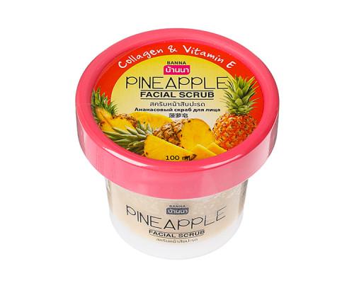 Ароматный фруктовый витаминный скраб для лица Banna 100 грамм