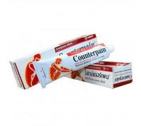 Counterpain (Каунтерпэйн) мазь болеутоляющая разогревающая 30 гр