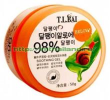Гель алое Вера 98% с улиточным фильтратом 300 грамм
