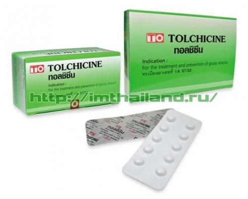 Таблетки для лечения подагры Колхицин 100 таблеток