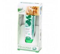 Отбеливающая зубная паста Dentist? Plus с травами, витамином С и ксилитом 20гр