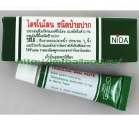 Тринолоновая паста для лечения стоматита и воспаления полости рта 5гр