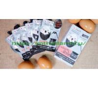 Яичная маска для лица с вулканической глиной против прыщей, жирного блеска и расширенных пор 10гр