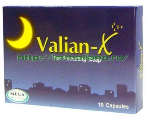 Капсулы Валиан против бессонницы 10 капсул