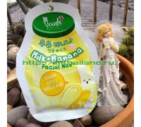 Тканевая маска для лица Молоко и Банан
