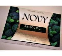 Натуральные капсулы для снижения веса Novy broccoli 10 капсул