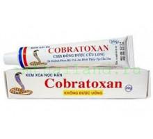 Мазь Кобратоксан с ядом змеи Cobratoxan 20гр