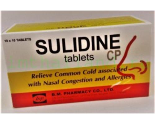 Таблетки Сулидин против заложенности носа