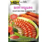Тайская приправа для жареной ароматной свинины со специями 100 гр Lobo