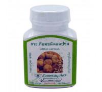 Капсулы от повышенного давления и простуды Thanyaporn Herbs 100 шт