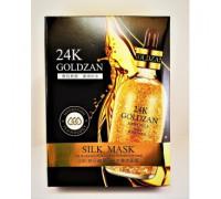 Тайская тканевая маска для лица с золотом Belov 30 мл (1 шт)
