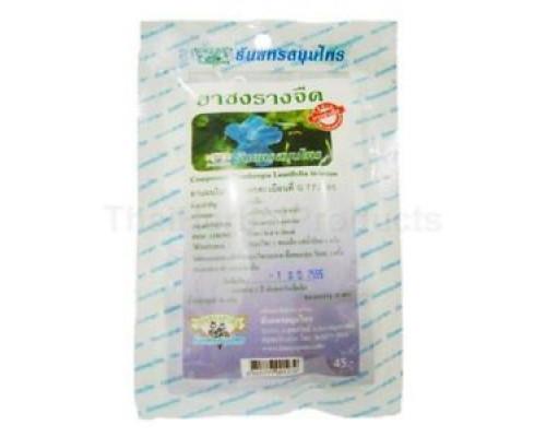 Детокс чай для снятия похмельного синдрома Thanyaporn Herbs 20 шт