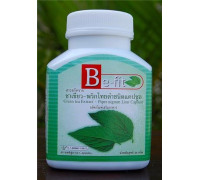 Капсулы Зеленый чай + гарциния + перец для снижения веса