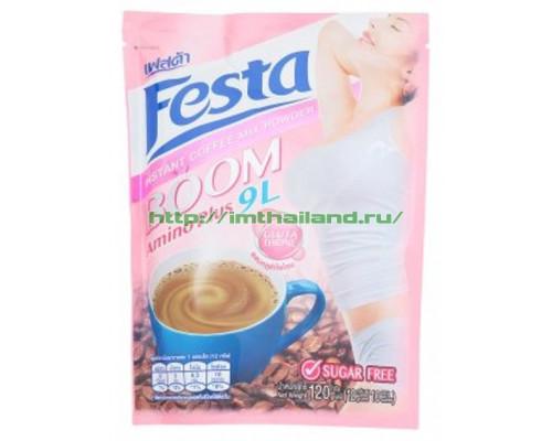 Кофе растворимый Festa 120 грамм с 9 аминокислотами без сахара