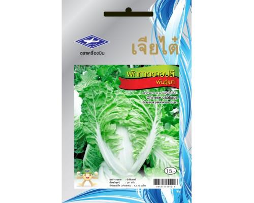 Тайские семена пекинской капусты 10 гр