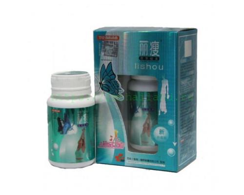 Капсулы для снижения веса Lishou 40 капсул в коробке