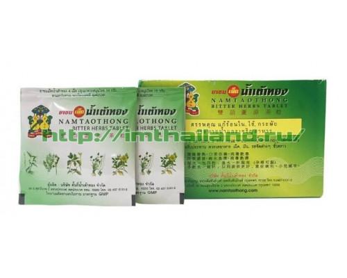 Травяные тайские таблетки против простуды, лихорадки и интоксикации 4 штуки