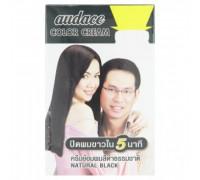 Краска для волос Audace Натуральный черный цвет