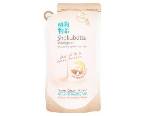 Крем-гель для душа Shokubutsu с маслом ШИ 500 мл