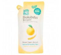 Крем-гель для душа Shokubutsu с апельсиновым маслом 500 мл
