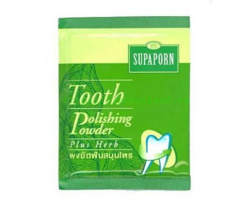 Тайский зубной порошок с травами Supaporn 25гр