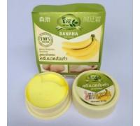Bio Way Banana Cream Heels 30g