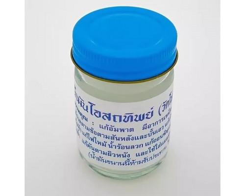 Тайский тигровый бальзам белый Thai Herbal Balm 60 гр