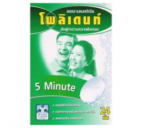 Антибактериальные таблетки для очищения зубных протезов 24 штуки