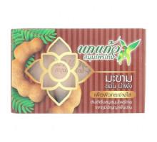 Тайское травяное мыло Тамаринд 75 грамм