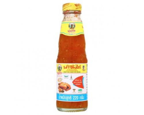 Сладкий соус чили для курицы 220 грамм