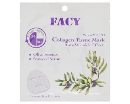 Антивозрастная тканевая маска для лица с коллагеном Facy