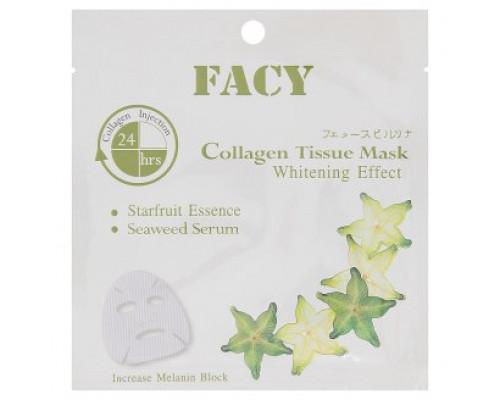 Отбеливающая тканевая маска для лица с коллагеном Facy